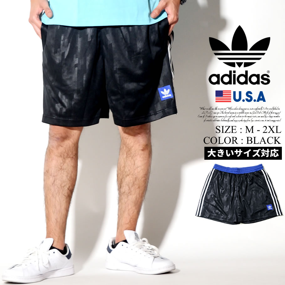 1c12746ccebb8 adidas アディダス ハーフパンツ メンズ ジャージパンツ DU3903 USモデル b系 ストリート系 ファッション メンズ