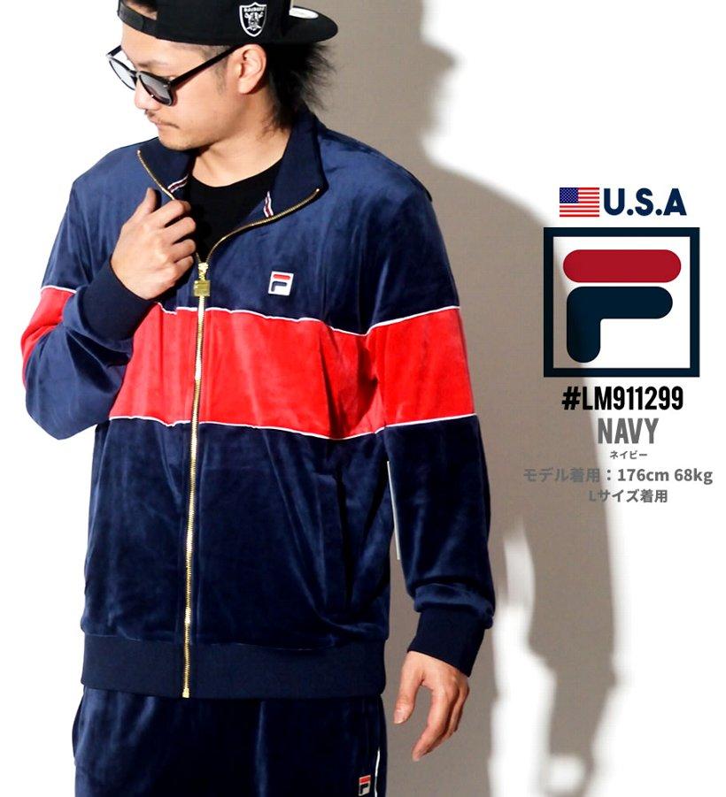 23307329fe8 FILA フィラ ベロアジャケット メンズ 大きいサイズ LM911299 USモデル ストリート系 スポーツ ヒップホップ ファッション