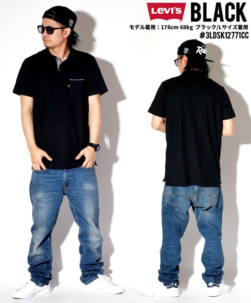 ff1278e2603265 リーバイス ポロシャツ メンズ 半袖 LEVI'S 3LDSK12771CC 大きいサイズ USモデル ストリート系 ヒップホップ ファッション 服