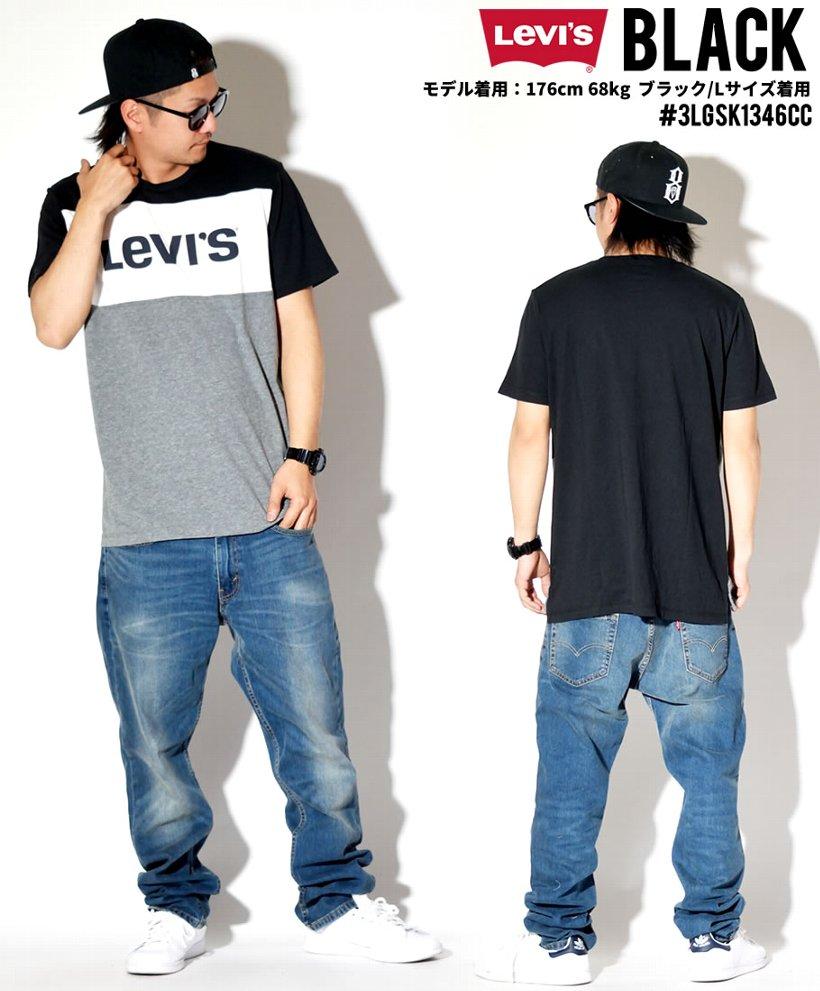 8b514a2049e339 リーバイス Tシャツ メンズ 半袖 ロゴ プリント LEVI'S 3LGSK1346CC 大きいサイズ USモデル ストリート系 ヒップ