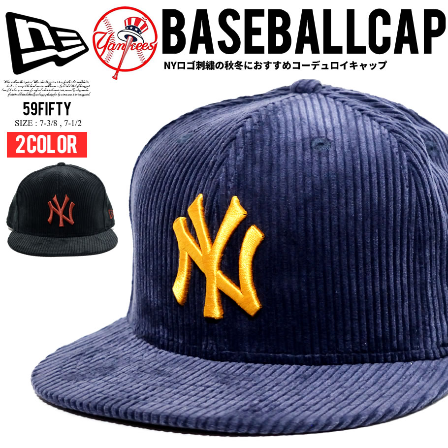 a9fa5b6c1116a6 NEW ERA ニューエラ ベースボールキャップ メンズ レディース NYロゴ 59FIFTY コーデュロイ ニューヨーク ヤンキース 帽子 通販